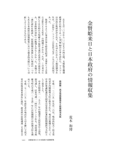 Kaigaijijo101_3