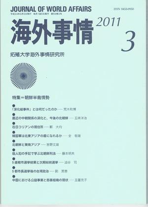 Kaigaijijou2303