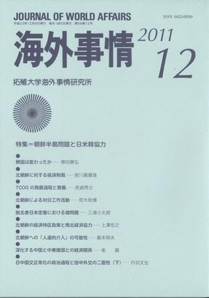 Kaigaijijou2312