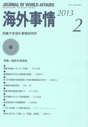 20130213162526_001