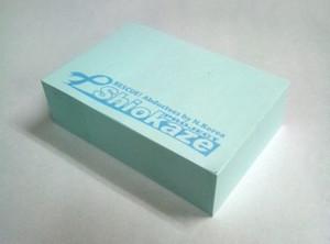 Fusen2320