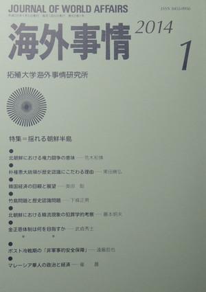 Dscn2153