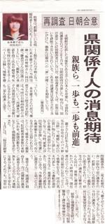 260610yomiurikochi_2