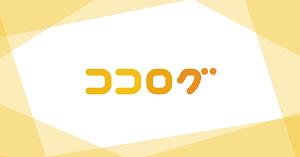 8月宗派事件【調査会NEWS3319】(R02.8.19): 荒木和博BLOG